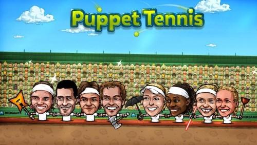 кукольный теннис