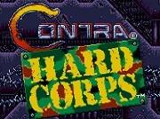 Игра Contra: Hard Corps