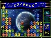 CosmoCat