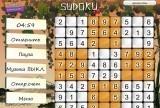 Игра Sudoku mix
