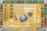 Panda of Luck