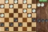 Игра Checkers 5000