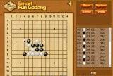 Smart Fun Gobang