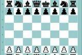 Играть Asis Chess v.1.2