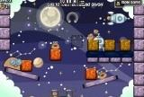 Pou Space - Puzzle Jelly World 3