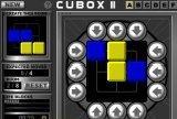 Cubox II