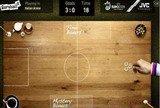 Игра Euroball