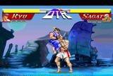 Игра Street Fighter 2 - Ryu Vs Sagat