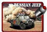 RUSSIAN JEEP