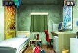 Toya Room 2