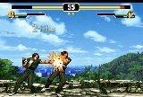 Игра The King of Fighters Death Match