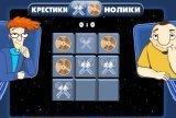 Игра Крестики-нолики