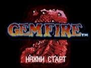 Играть GemFire