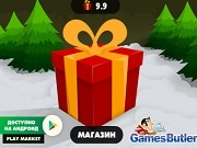 Игра Gifts Clicker