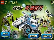 Игра Lego Chima Rogons Rock Flinger