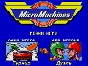 Играть Micro Machines