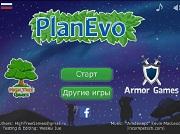 PlanEvo