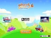 Играть Wheely 6