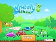 Играть Wheely 8