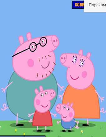 Peppa Pig Differences