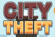 Играть City Theft