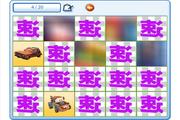 Cars: Memory Game