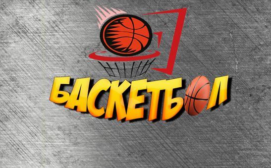 Играть Basketball