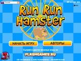 Hamster spil secure