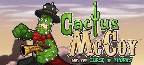 1 часть кактус МакКой