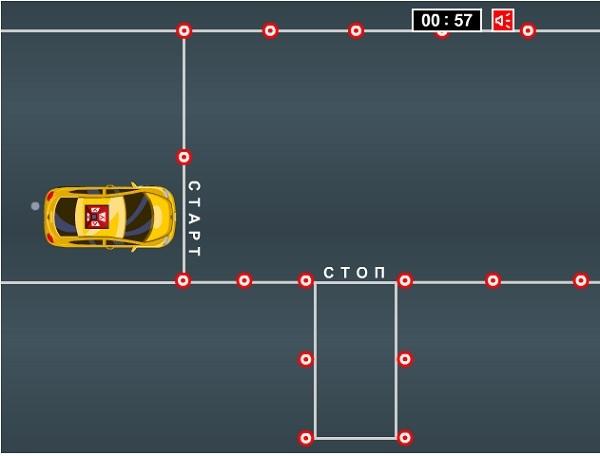 парковка   такси на время